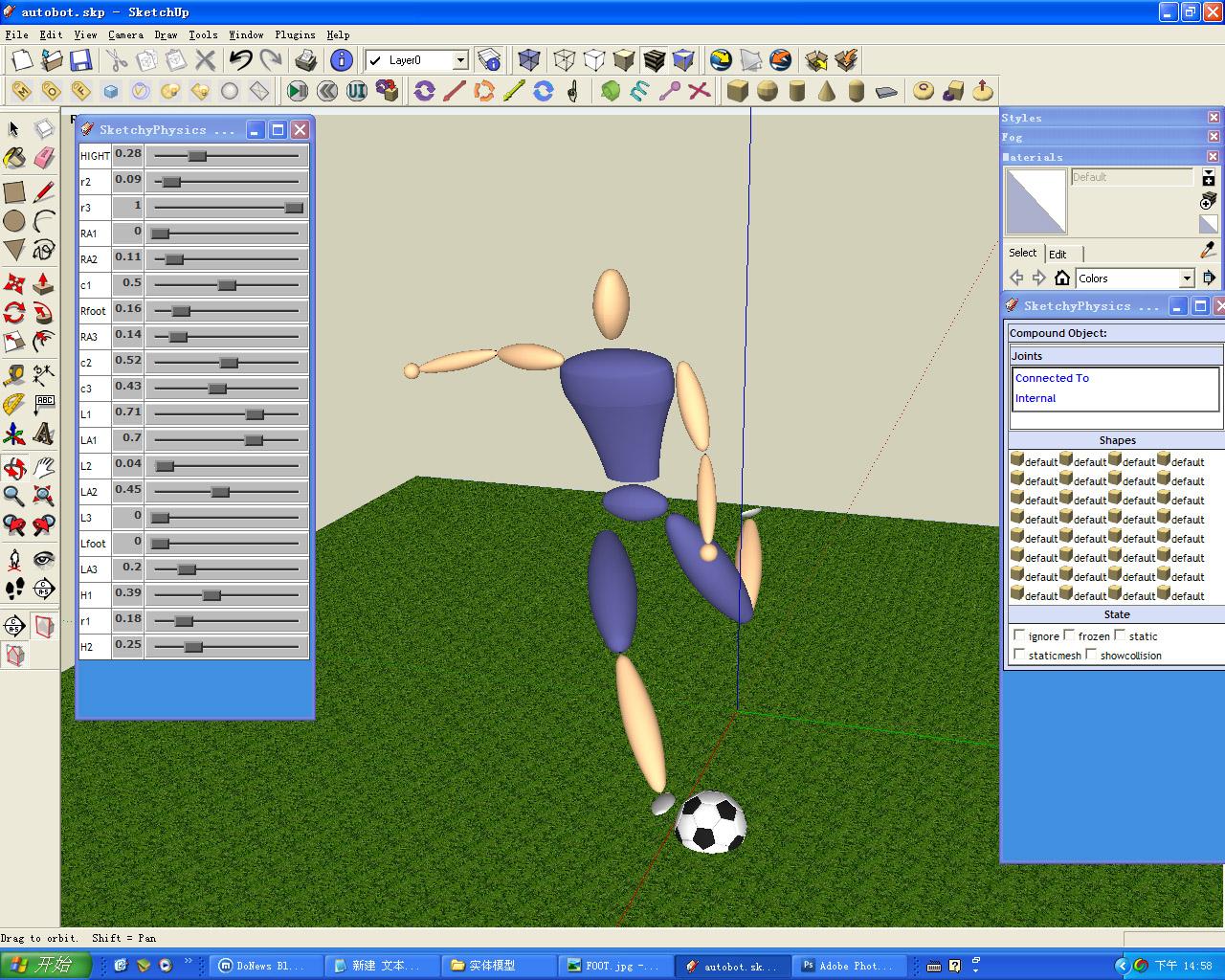 Simulação de movimentos no SketchyPhysics